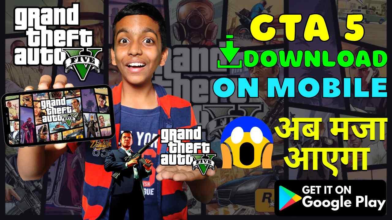 No download gta verification mobile v Gta 5